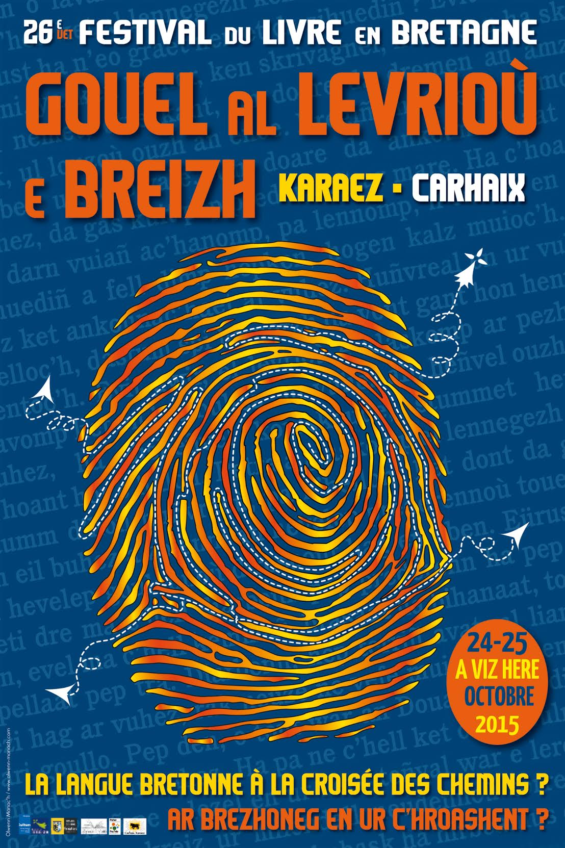 http://www.festivaldulivre-carhaix.org/wp/wp-content/uploads/2015/06/glb_affiche_2015.jpg
